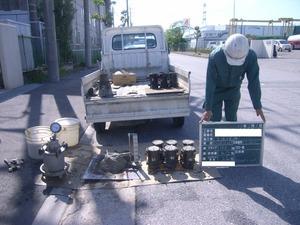 コンクリート舗装工事 (8)