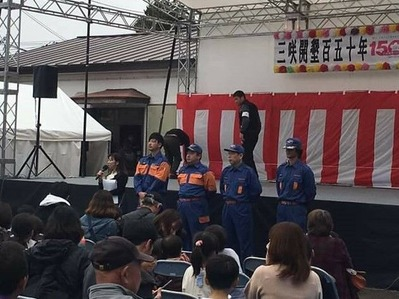 三咲開墾150年記念祭 (20)