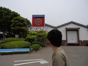 2014社員旅行 (9)