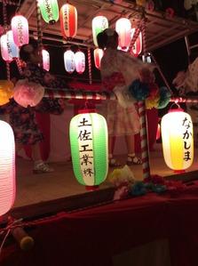 三咲稲荷神社納涼祭2017 (8)