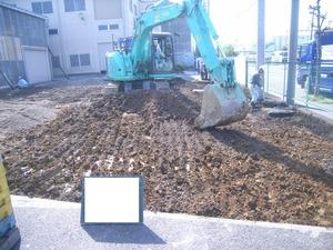 コンクリート舗装工事 (3)