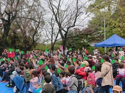 三咲開墾150年記念祭 (23)