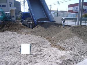 コンクリート舗装工事 (4)