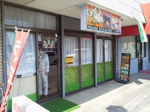 インドアジアンレストラン1