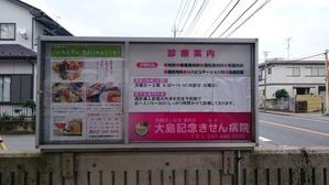 レストランたね (4)