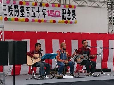 三咲開墾150年記念祭 (21)