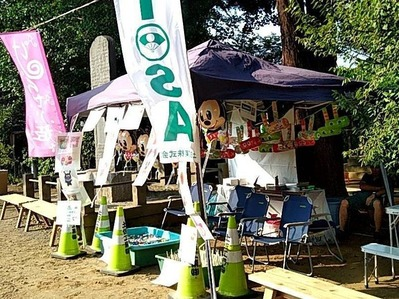 夏祭りH30
