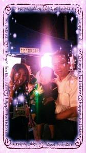 H27三咲稲荷神社納涼祭 (22)