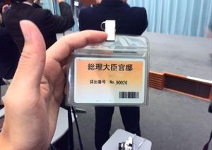 千葉・神奈川士会合同行事 (2)