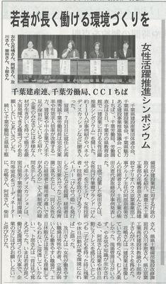 建設通信新聞20180818180550_00001