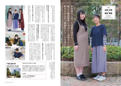 けんせつ姫02_04-05