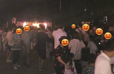 2019三咲稲荷神社納涼祭