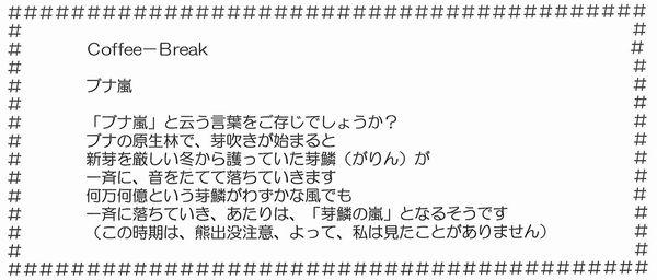 20100819142253_00003