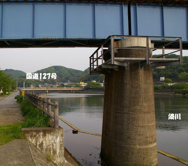湊川橋梁4