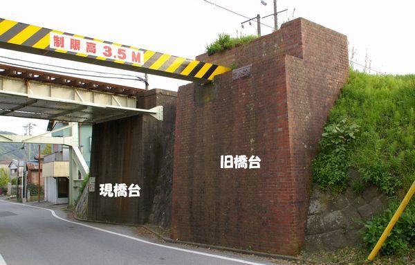 湊川橋梁11