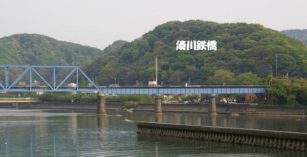湊川橋梁2