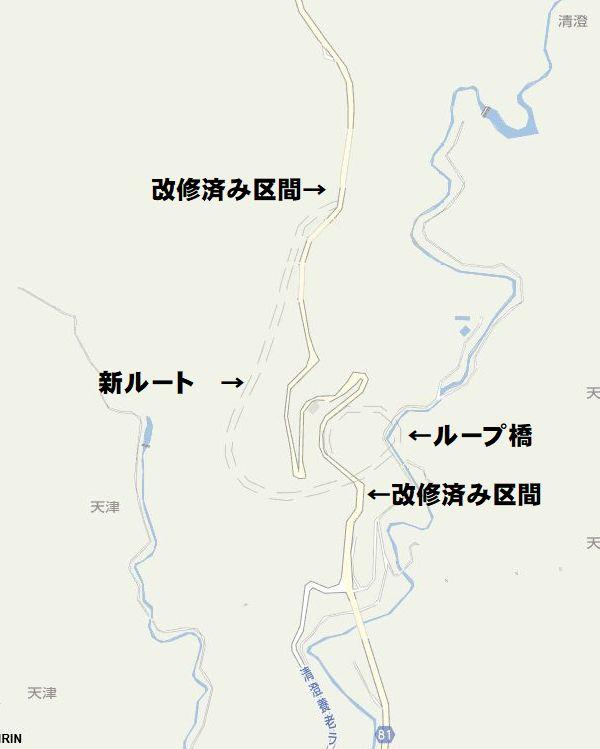 namikiri3