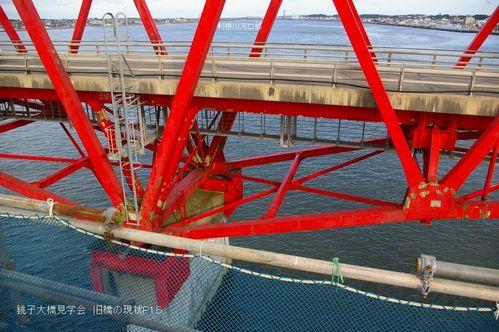 銚子大橋3