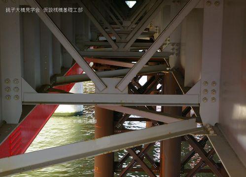 銚子大橋6