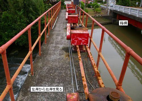 稲村の堰4