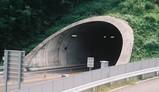 とみうらトンネル