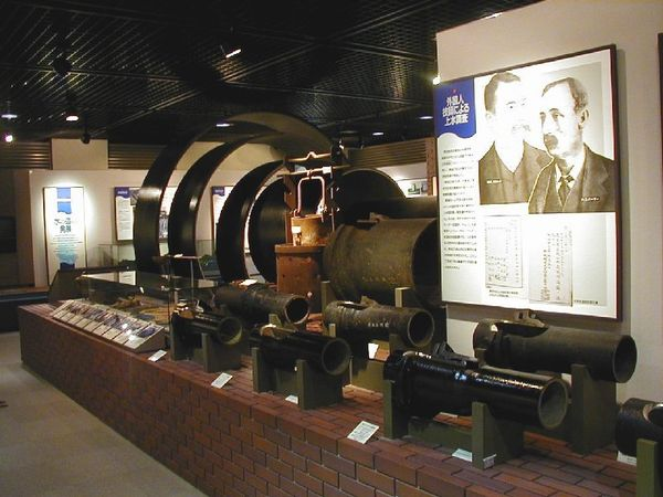 7 水道歴史館