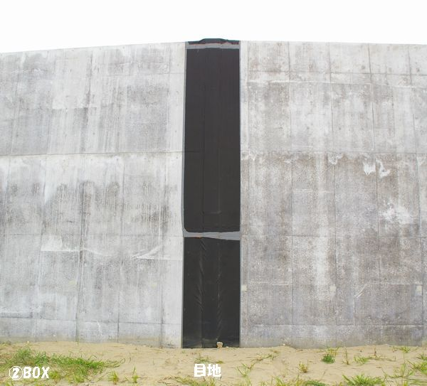 圏央道12