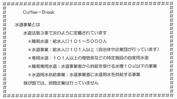 20100412145844_00001