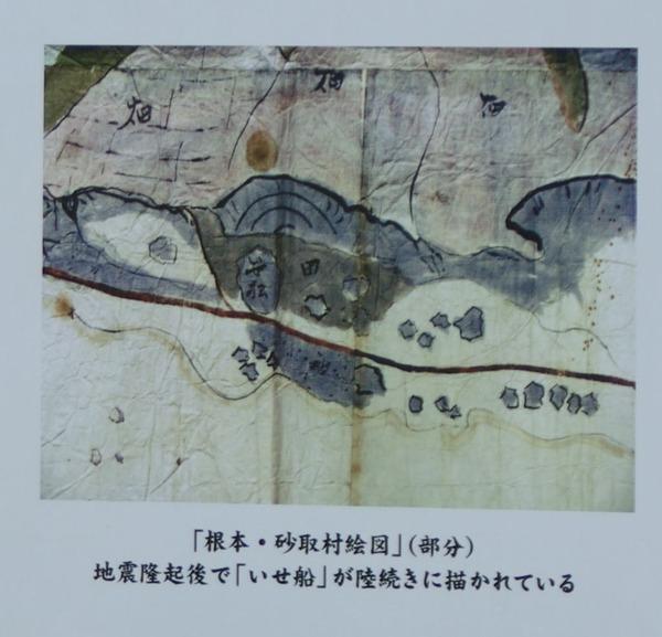 2012-10-05069