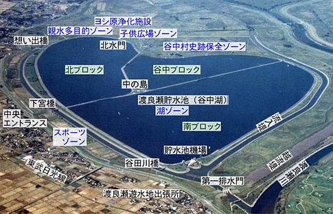 谷中湖(国交省HP)
