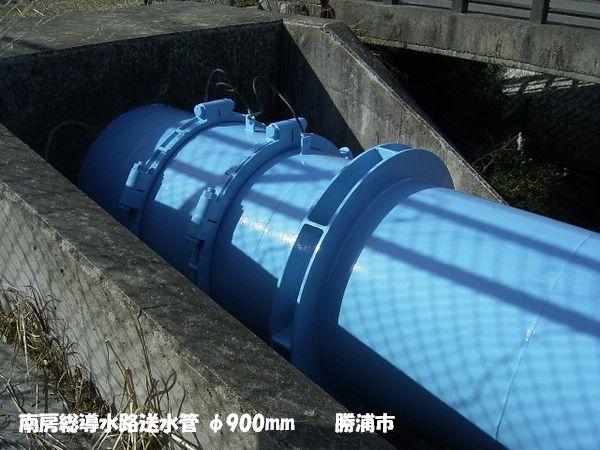 水管橋13