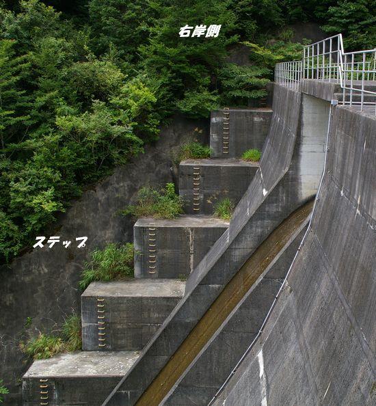 第二奥谷ダム3