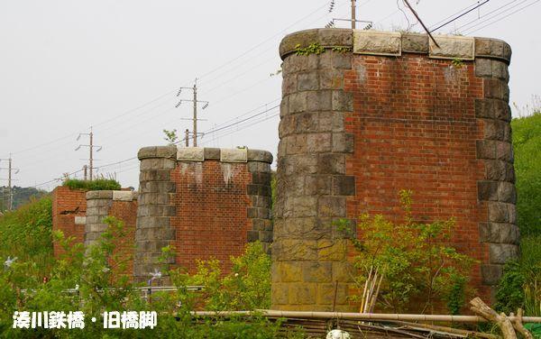 湊川橋梁8
