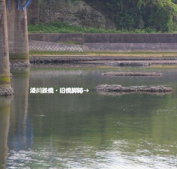 湊川橋梁10