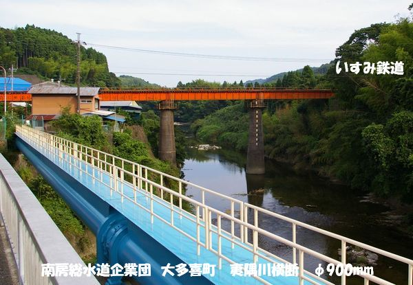 水管橋11