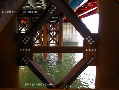 銚子大橋5