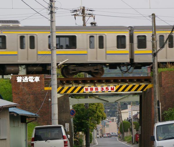湊川橋梁12