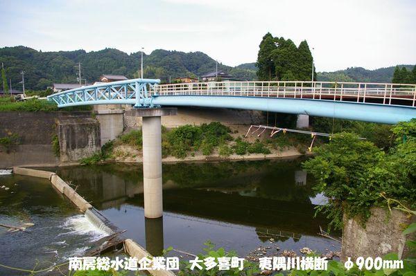 水管橋10