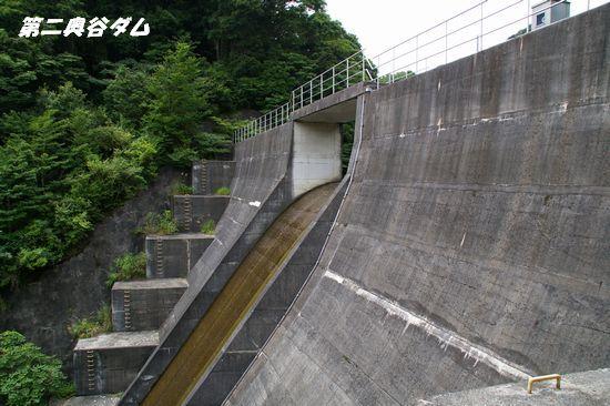 第二奥谷ダム2