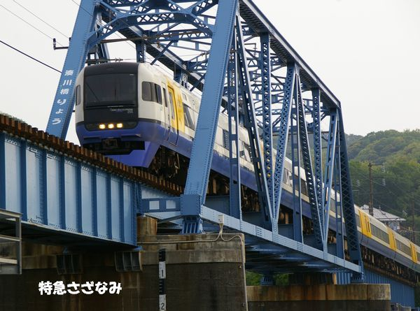 湊川橋梁13
