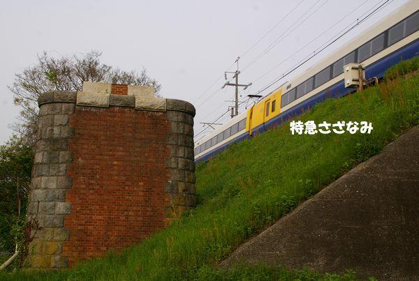 湊川橋梁14