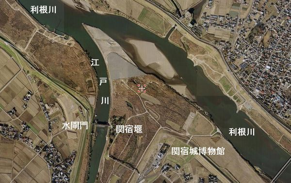 関宿堰付近航空写真