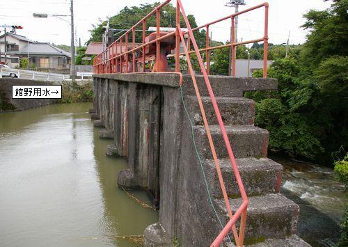 稲村の堰2