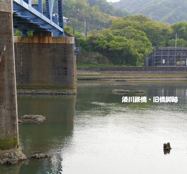 湊川橋梁9