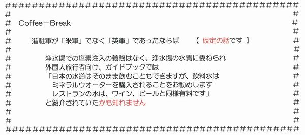 20100115133639_00001