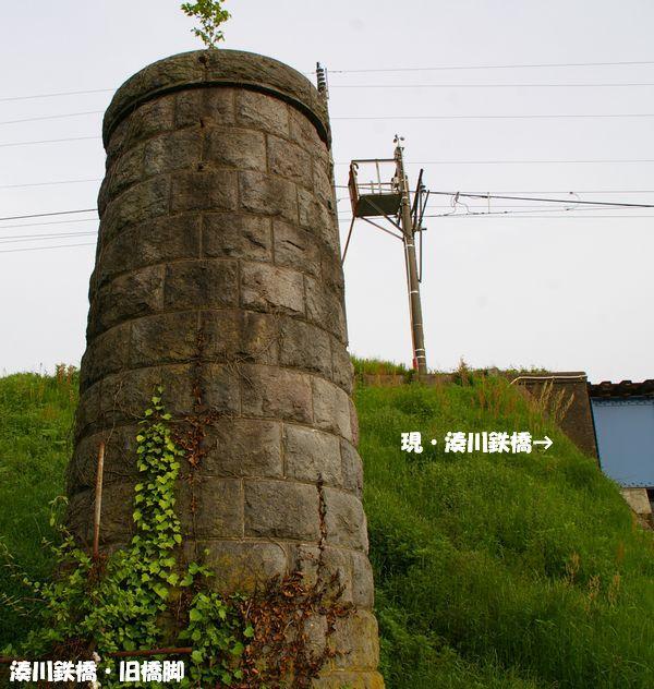 湊川橋梁15
