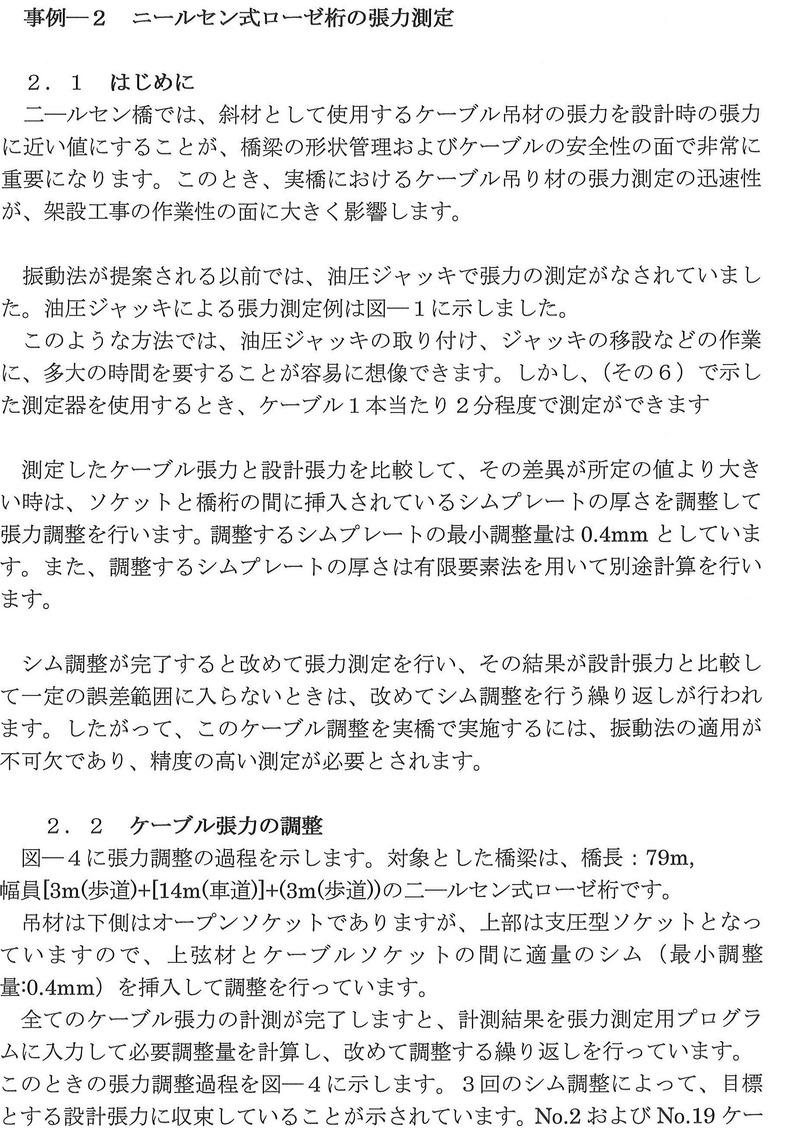 20141203161839_00006