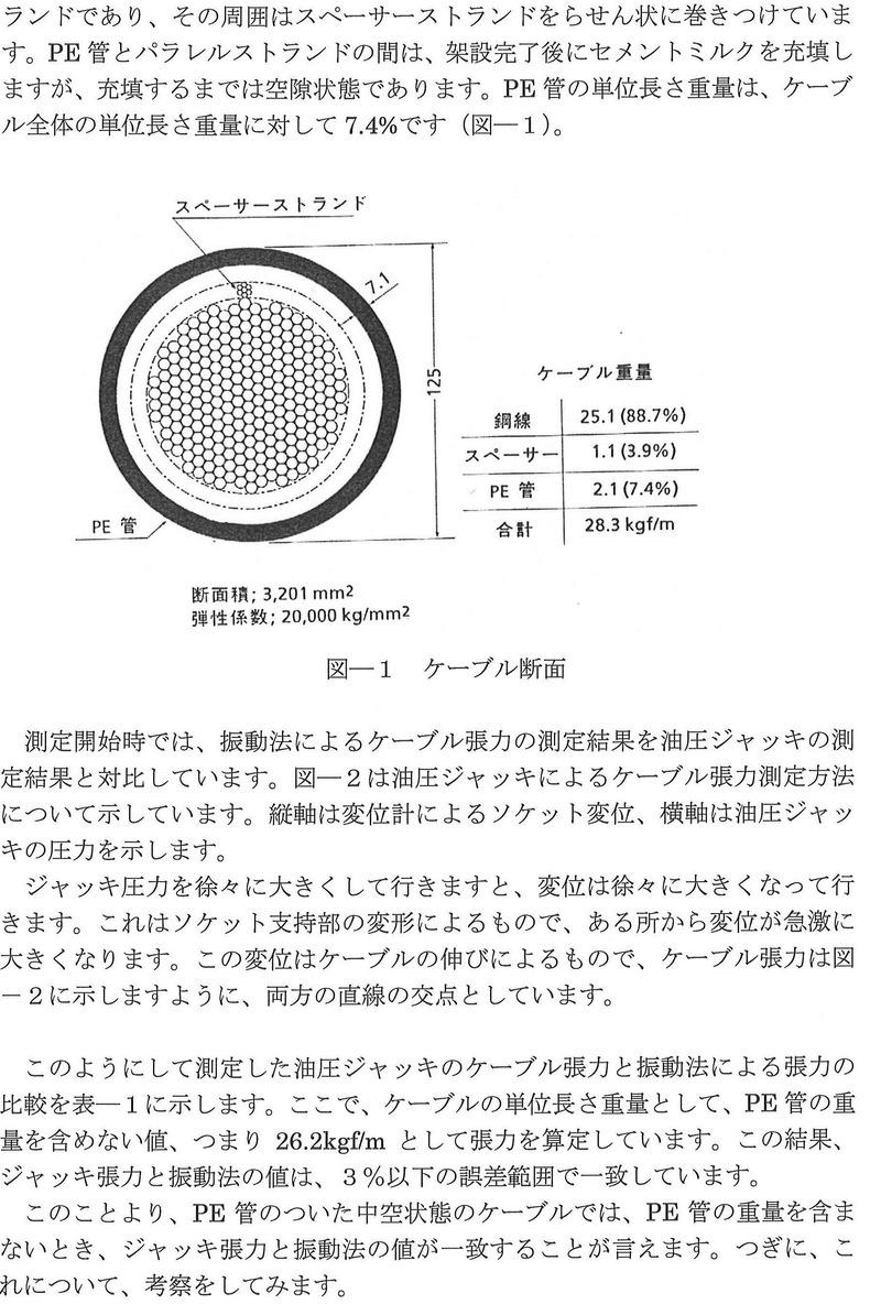 20141203161839_00002