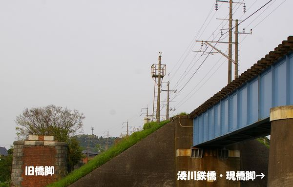 湊川橋梁7