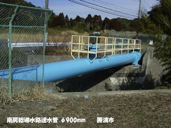 水管橋12